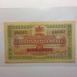 1919 Straits Settlements 10 Cents Treasure Original AU/UNC