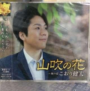 Jap CD