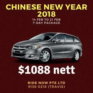 CHINESE NEW YEAR 2018 MPV 14-21 Feb