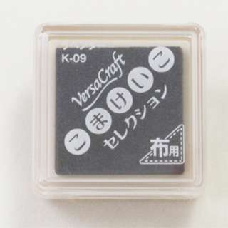 Japan Versa Craft Stamo Ink Pad for Fabric / Paper (Lavendar)