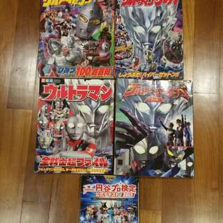 Ultra man book  (Japanese)