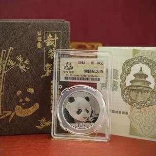 中國銀行熊貓銀幣每個