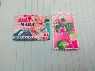 Malaysia Stamps #007