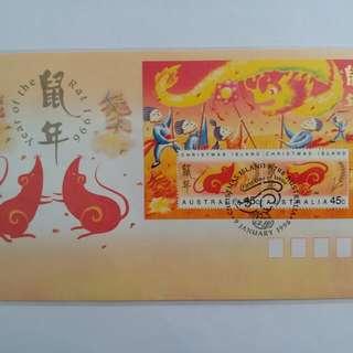 📮96年 澳洲新年紀念郵票首日封