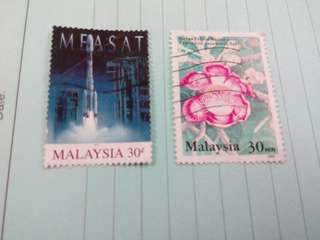 Malaysia Stamps #011