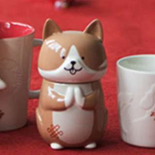 Year of the dog cup