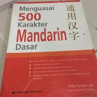 Menguasai 500 karakter Mandarin Dasar