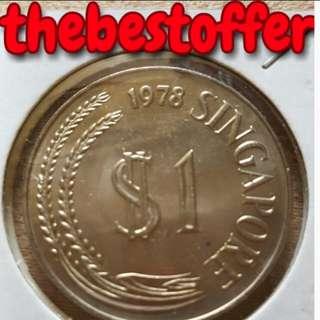 UNC 1978 Lion Coin