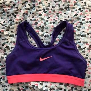 Nike XS sports bra