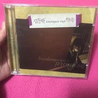 金烔完 (金東萬) 約定CD-shinhwa 神話