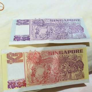 2 sgd note