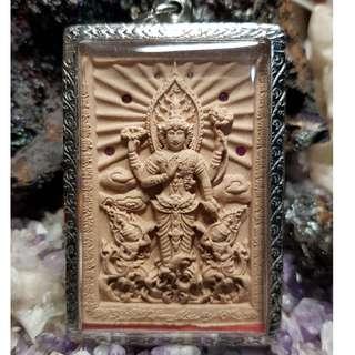 Phra Narai 3rd Batch - Kruba Krissana - BE2560