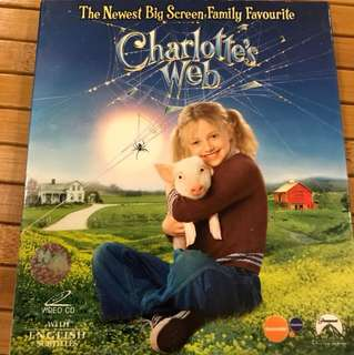 VCD Charlotte's Web