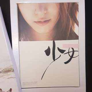 絕版 少女時代第一本 寫真集 In Tokyo Girl's Generation First Photo book