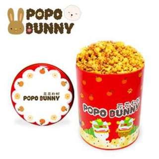 農曆新年 花花邦妮 爆谷 🐰🍿 Popo Bunny 爆米花 新年送禮 🎁