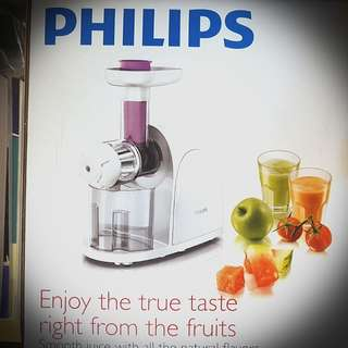 🍉🍇🍎🍓🍅🥝🥑Juicer (Philips Viva Collection)