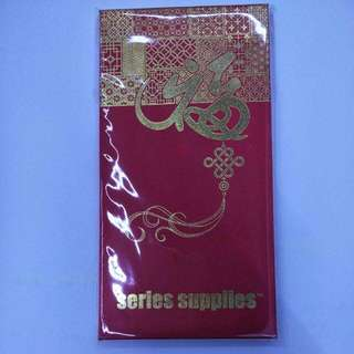 High quality Chinese Red Packet - Satin Materials