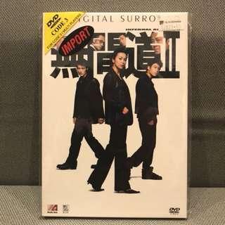 Infernal Affairs 2 DVD