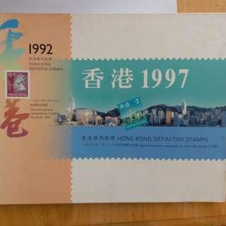 📮92,97年 香港紀念郵票