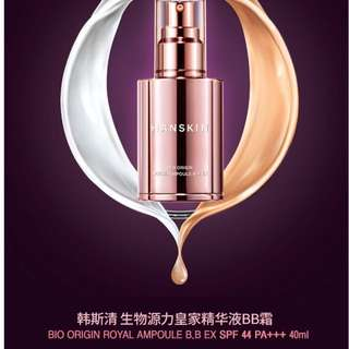 [HANSKIN] BB Cream / Bio Origin Royal Ampoule /EX40ml (200g)