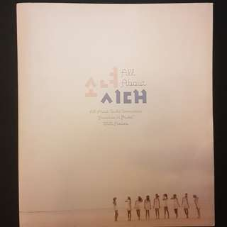 絕版少女時代 布吉島寫真集 All About Girls' Generation Paradise in Phuket