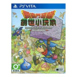 Ps Vita Dragon Quest Builder (Jap Voice Chinese Sub) (R3)