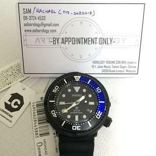 Seiko Prospex SBDN045 Limited Edition Japan Made