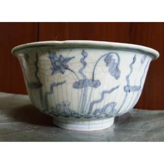Buy 2 get 1 free, purchase any 2 items and get 1 free,  Genuine Ming Dynasty blue and white lotus pond porcelain bowl,  used for study Ming Dynasty blue and white porcelain,  真品明代青花莲池瓷碗, 供学习研究明代青花瓷器用