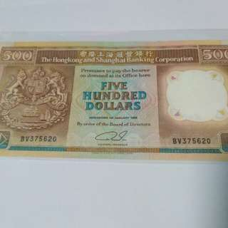 1992匯豐500