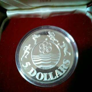 1983  12 TH SOUHT EAST SIAS GAME Silver Proof Coin