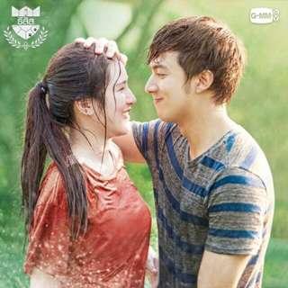 DVD Drama Thailand U Prince Part 2, 3, 4 Thai Movie Film Kaset Roman Romance School
