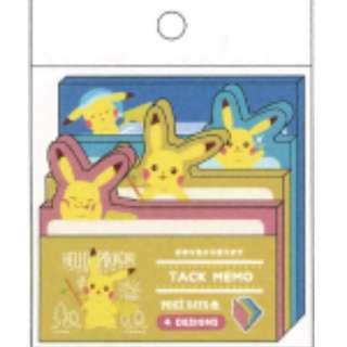 Pokemon Center POKÉ DAYS Pikachu Die cut block sticky note PD (Pre-Order)