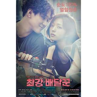 DVD Drama Korea Strongest Deliveryman Korean Movie Film Kaset Roman Romance
