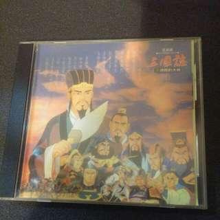 Free VCD : 三国志 (disc 1)