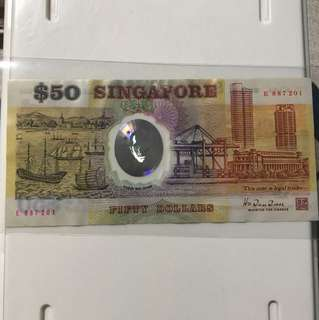 Singapore Polymer Old 50 Dollar Note