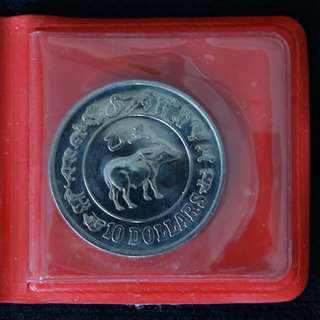 1985 Singapore Year of the Ox $10 Uncirculated Coin (MINT)