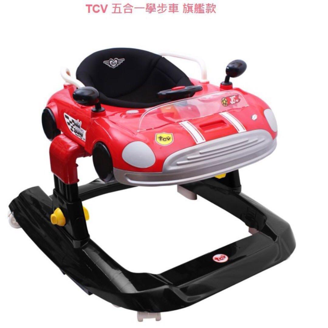 (9成9新)TCV 五合一學步車-旗艦款 (誠可議)