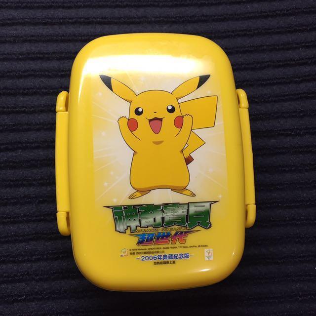 神奇寶貝 皮卡丘 超世代 2006年典藏紀念版 保鮮盒/收藏盒