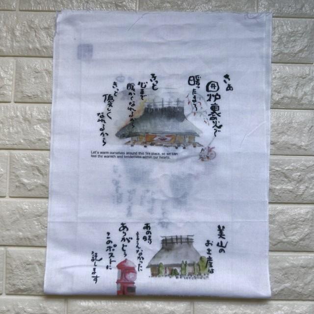 日本三大合掌村 京都 美山合掌村 水墨畫 可裱框
