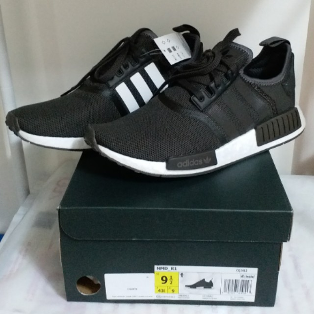 on sale 49206 e3af0 SALE 全新 Brand New Adidas NMD R1 Trace Grey Metallic 深啡 CQ2412  US9.5/UK9/EU43.3/27.5cm