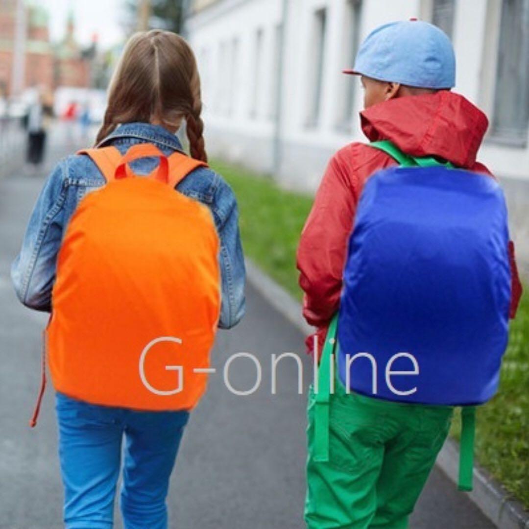 🌧BN School Bag Rain Cover, Babies & Kids