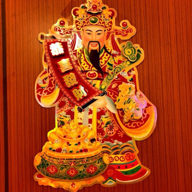 Chinese New Year Decor 3D Fortune God 50 cm #not ikea