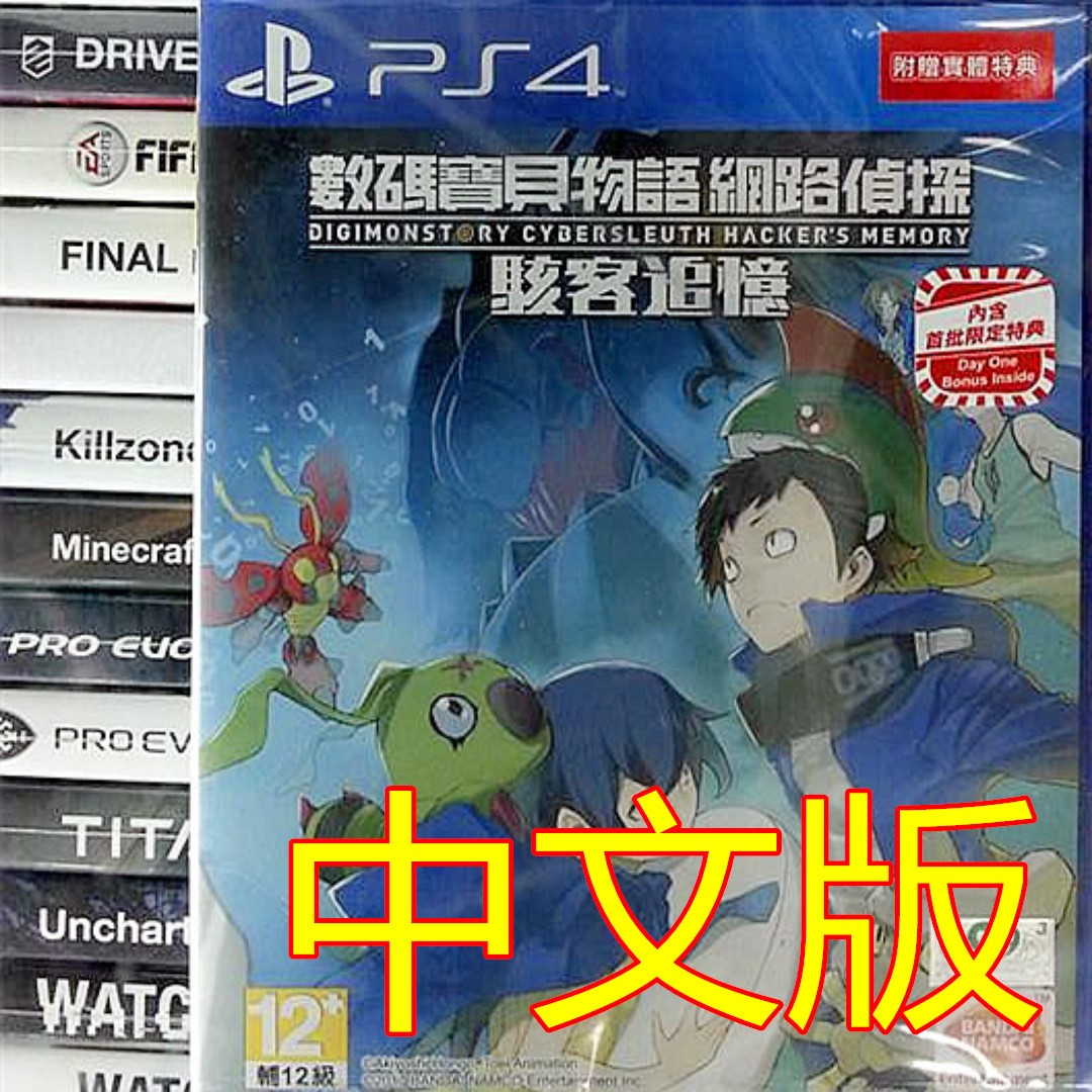 Chinese Ver New Not Used Ps4 Ps Vita Biru Memory 16gb Full Game Digimon Story Cyber Sleuth Hackers Sony Bandai Rpg Games Preorder Video Gaming