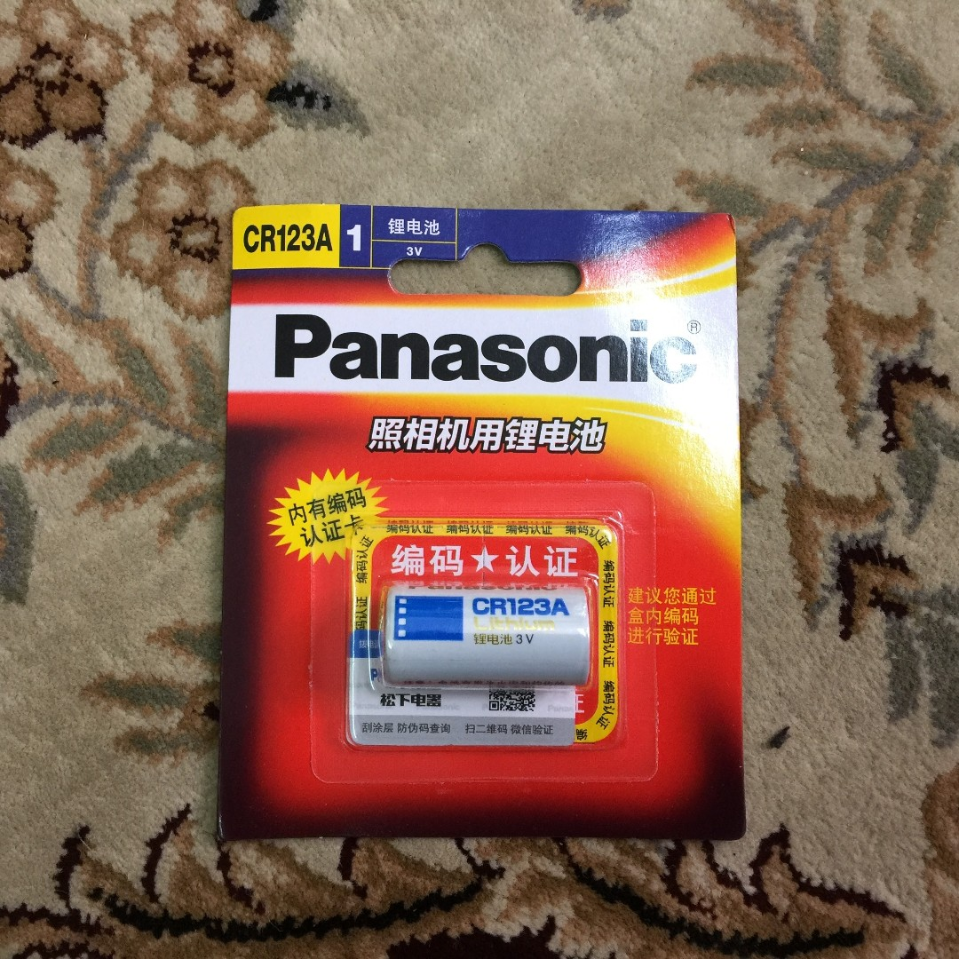 Panasonic CR123A Battery 3v ( For Film Cameras ) ( Nicely Packaged Version )