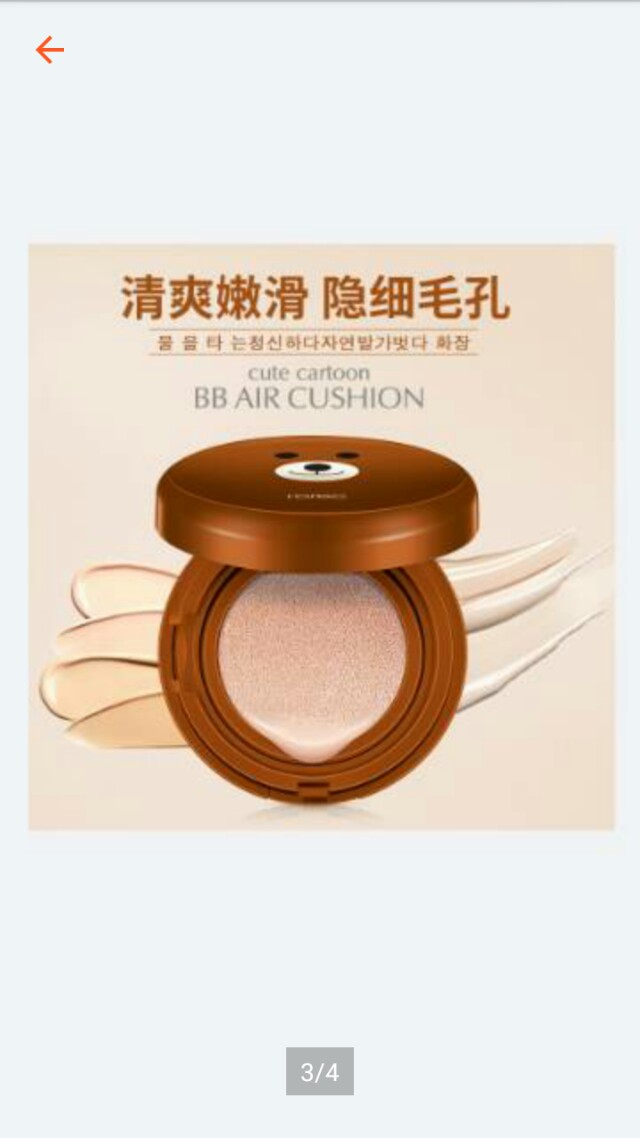 ROREC BB CREAM MOIZTURIZING OIL CONTROL CONCEALER (LINE) TEDDY BROWN ORI 100%