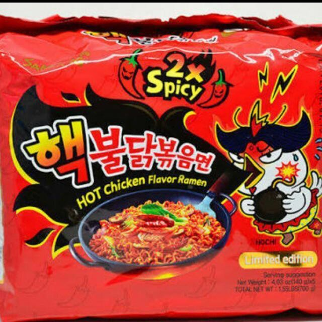 Samyang Noodles 2x spicy