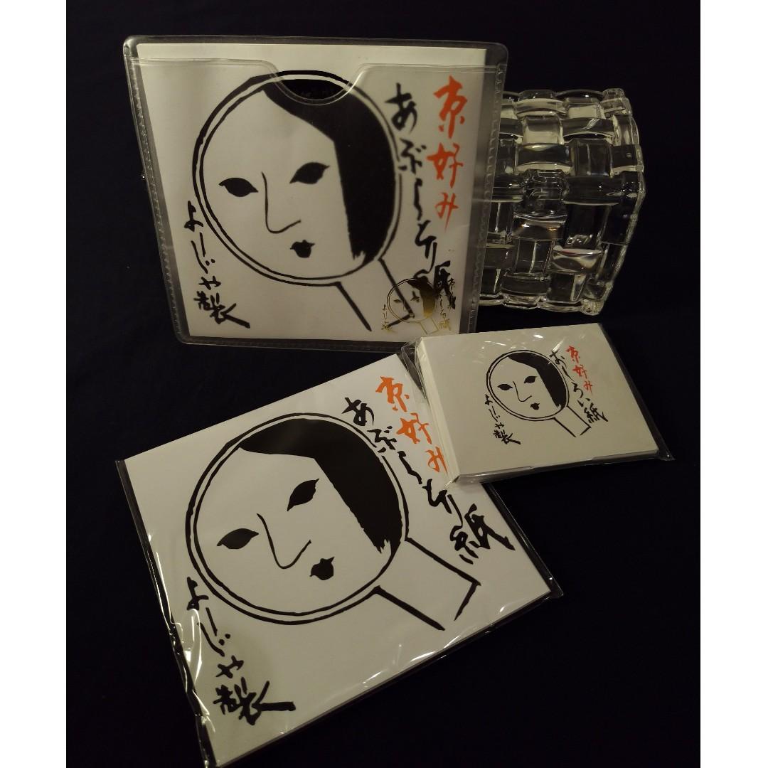 京都YOJIYA優佳雅吸油面紙&香粉化妝紙