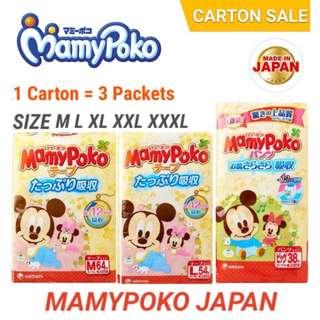Mamy Poko MADE IN JAPAN Disney Mickey Tape / Pants Carton Sales