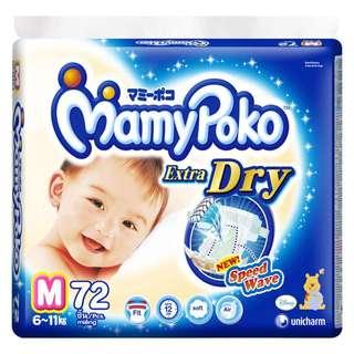 Mamy Poko Extra Dry Jumbo Carton Sales
