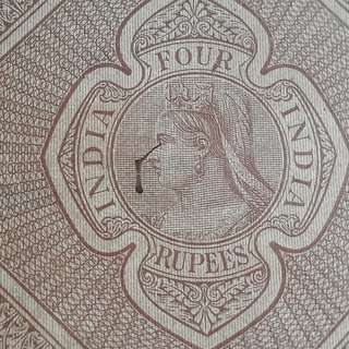 British  INDIA BURMA - Queen VICTORIA - 6 Rupees - vintage Stamp Bond Paper WM . More than 100 Years Old. Decent Condition